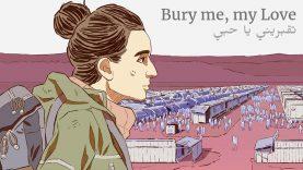 نقد و بررسی Bury Me, My Love