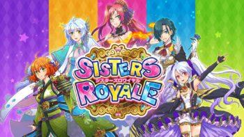 نقد و بررسی Sisters Royale : Five Sisters Under Fire