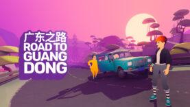 نقد و برسی Road to Guangdong
